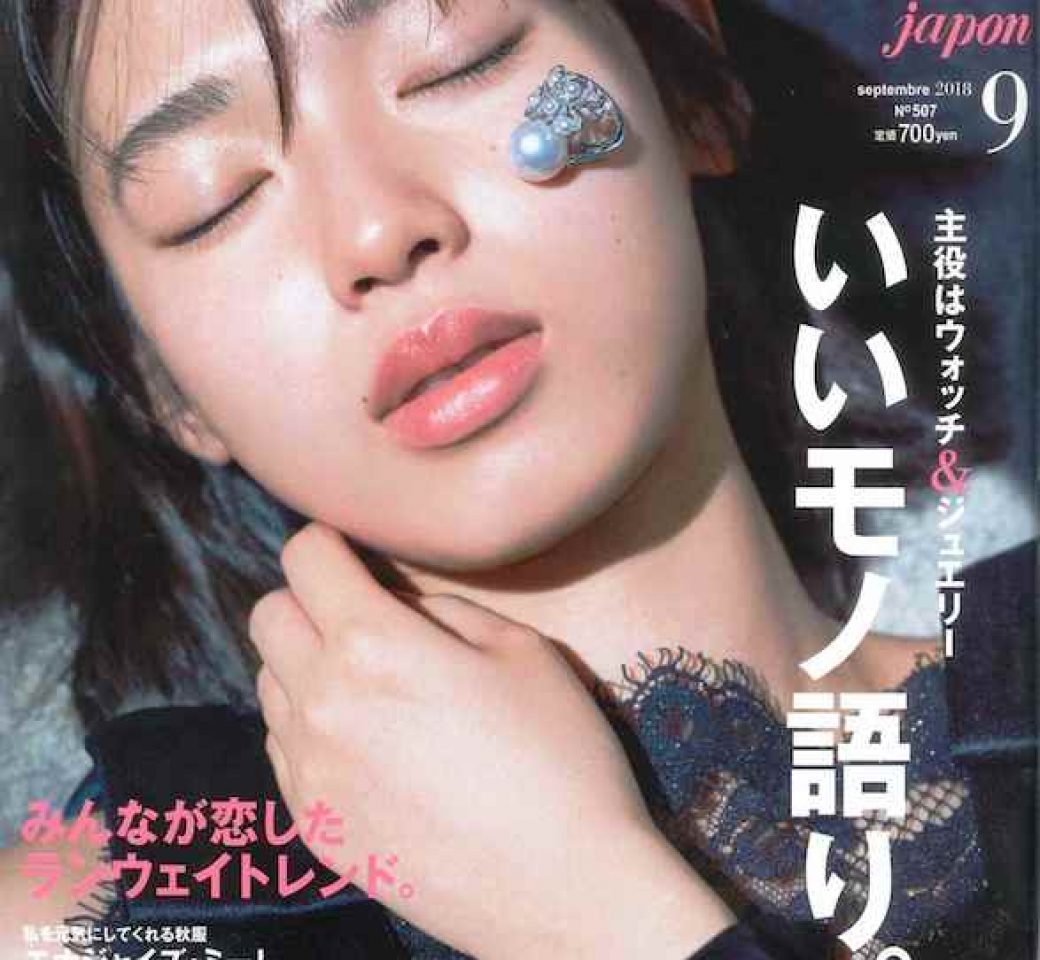 DELPHINE CHARLOTTE PARMENTIER AT FIGARO (Japan) September 2018 cover